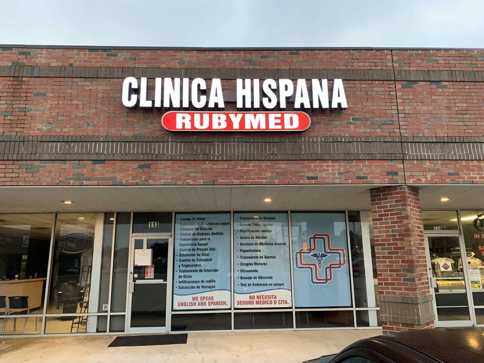Clínica Hispana Near Me
