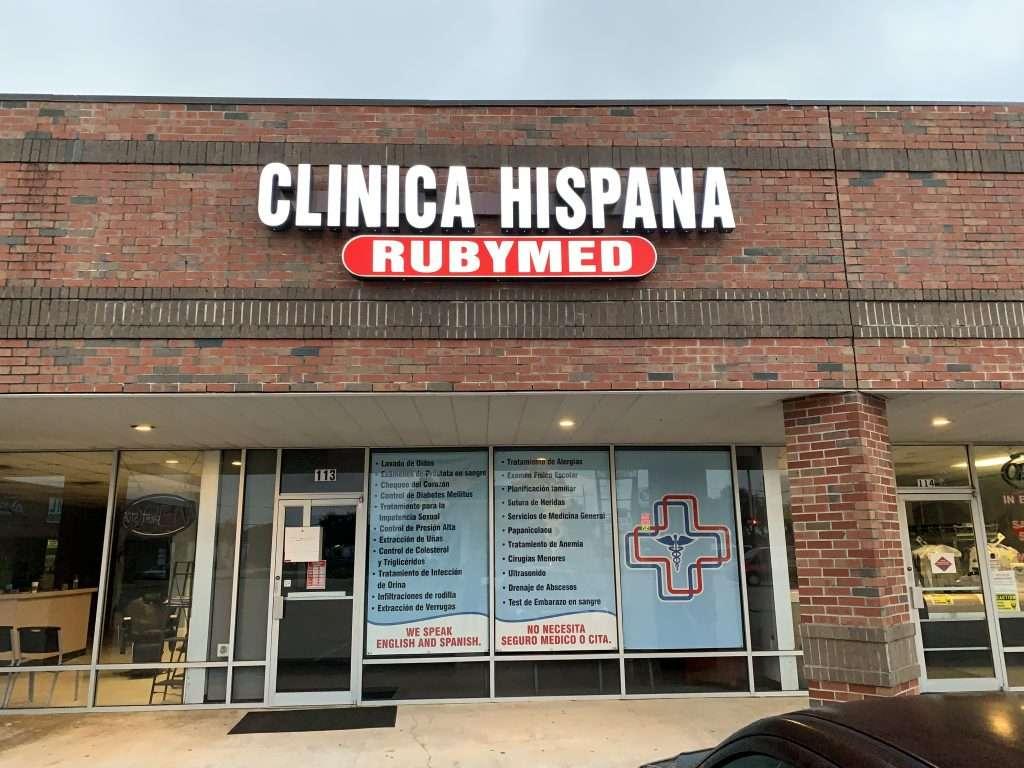 Clinica Hispana in Katy, TX 77493