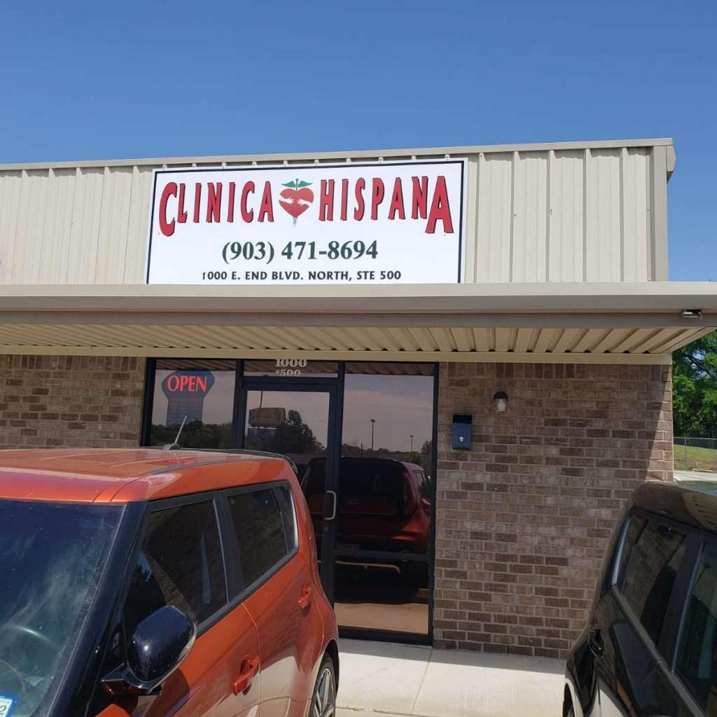 El frente de la Clinica Hispana Marshall TX e1618066032529
